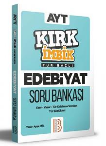 Benim Hocam Yayınları AYT Edebiyat Soru Bankası